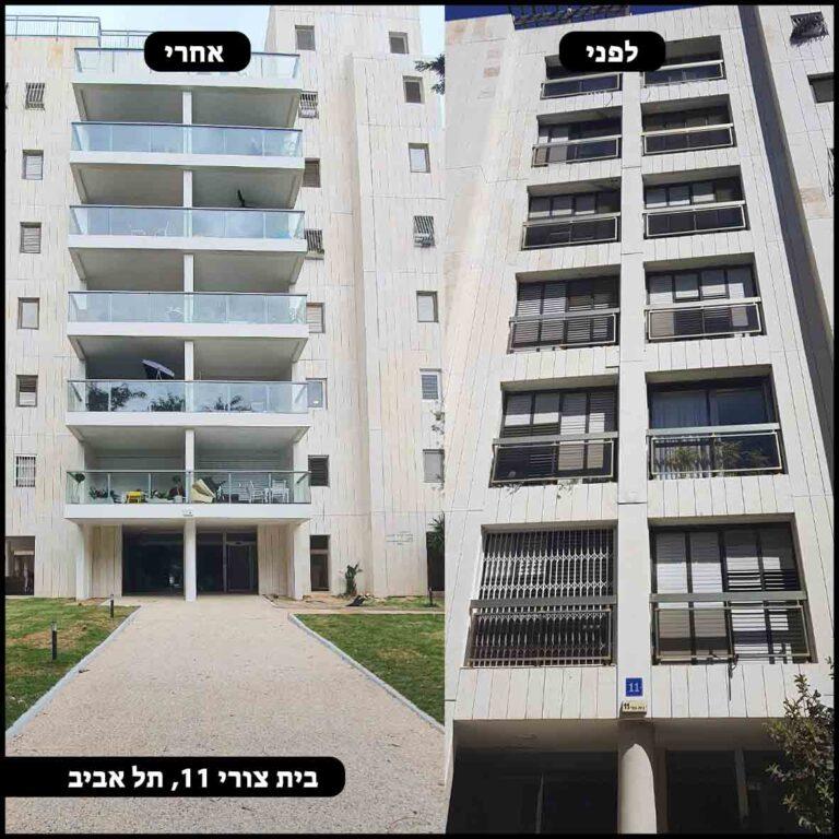 בית צורי 11 תל אביב